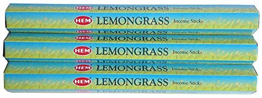抑圧する飢えたノーブルHEM レモングラス 3個セット