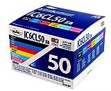 IC6CL50互換 日本ナインスターMyink正�