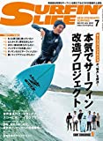 SURFIN'LIFE 2019年 7月号 画像