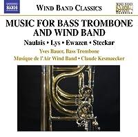 吹奏楽コレクション - バス・トロンボーンと吹奏楽のための作品集