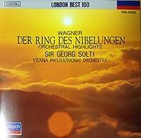 ニーベルンクの指環*管弦楽名曲集