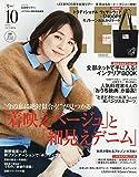 LEE(リー) 2018年 10 月号 [雑誌]