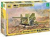 ズベズダ 1/35 イギリス軍 QF 6ポンド対戦車砲MK2 プラモデル ZV3518
