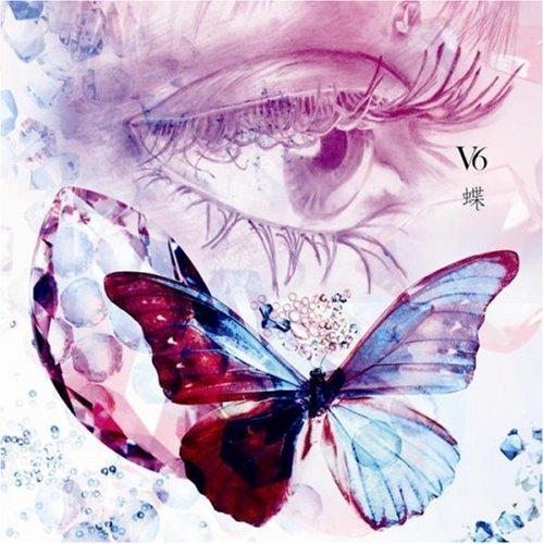 蝶の詳細を見る