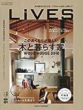 LiVES(ライブス) 2016年 02 月号 [雑誌]