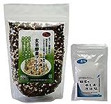 玄米酵素ごはんセットA