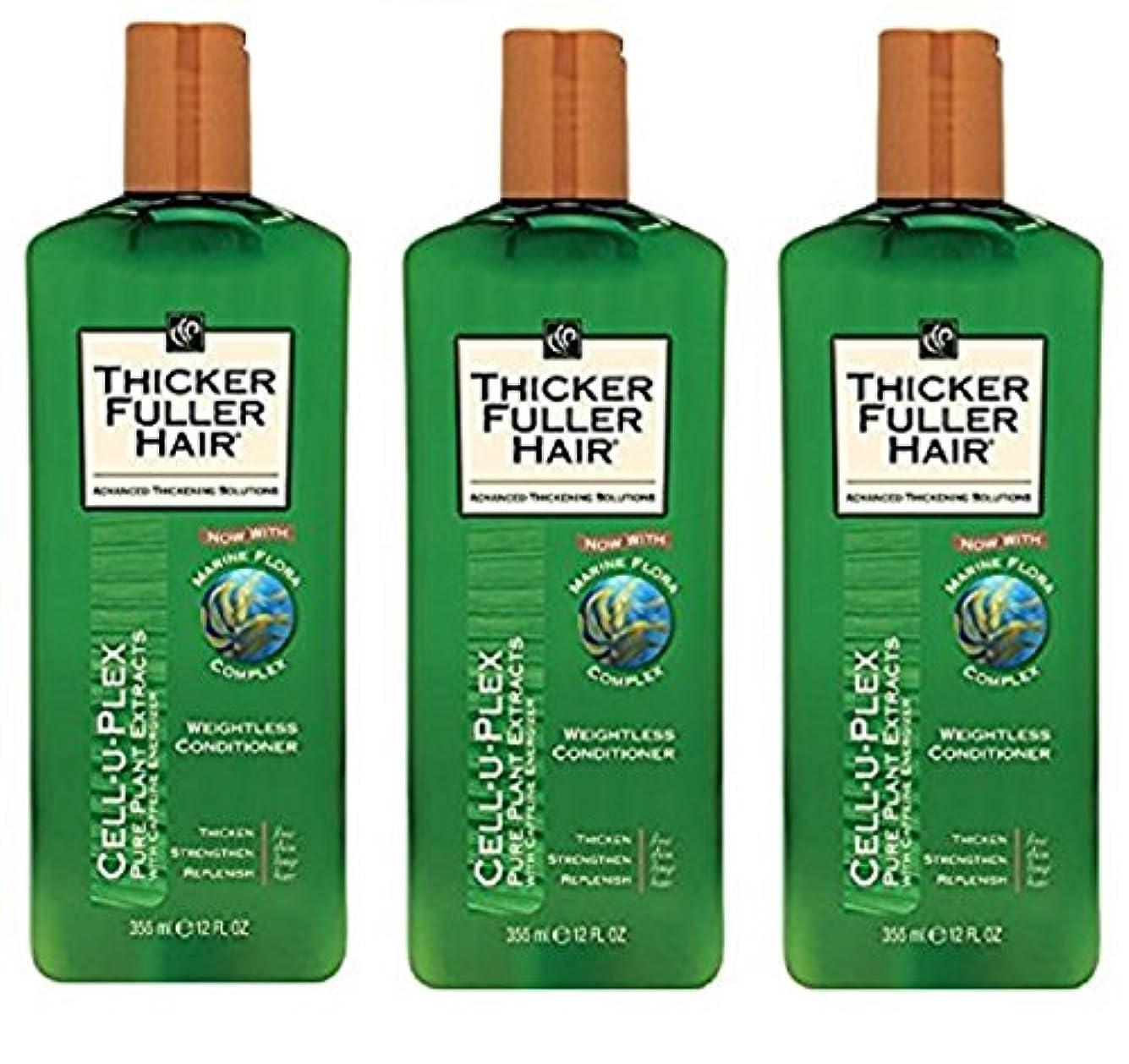 抑制配偶者フィードオンThicker Fuller 髪の無重力コンディショナーセル-U-PLEX 12オンス。 (3パック)