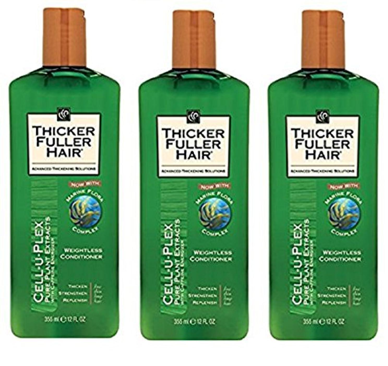 ビジター最も早い冒険家Thicker Fuller 髪の無重力コンディショナーセル-U-PLEX 12オンス。 (3パック)