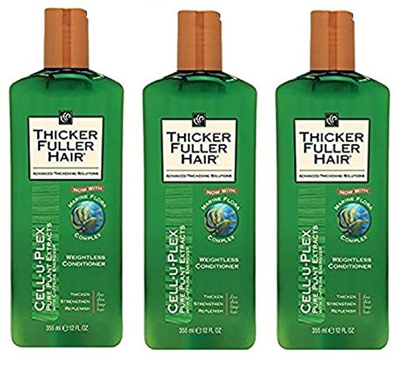 式不快なクリックThicker Fuller 髪の無重力コンディショナーセル-U-PLEX 12オンス。 (3パック)