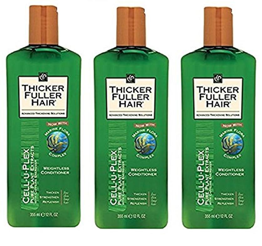 中央アーサー数学Thicker Fuller 髪の無重力コンディショナーセル-U-PLEX 12オンス。 (3パック)