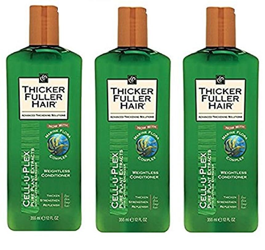 遠い似ている交差点Thicker Fuller 髪の無重力コンディショナーセル-U-PLEX 12オンス。 (3パック)
