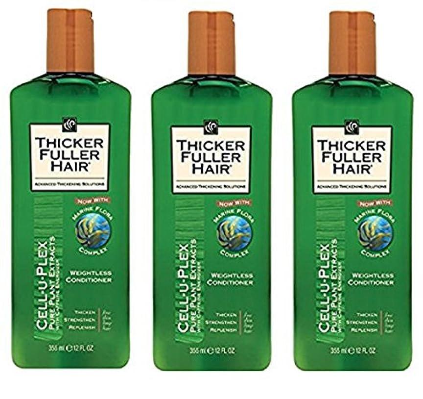 オーバーフロー面倒牧草地Thicker Fuller 髪の無重力コンディショナーセル-U-PLEX 12オンス。 (3パック)