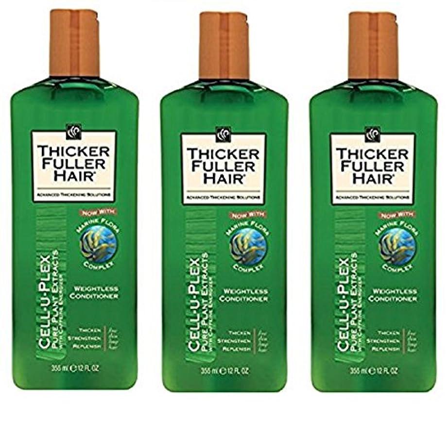 欠点発表する故意のThicker Fuller 髪の無重力コンディショナーセル-U-PLEX 12オンス。 (3パック)
