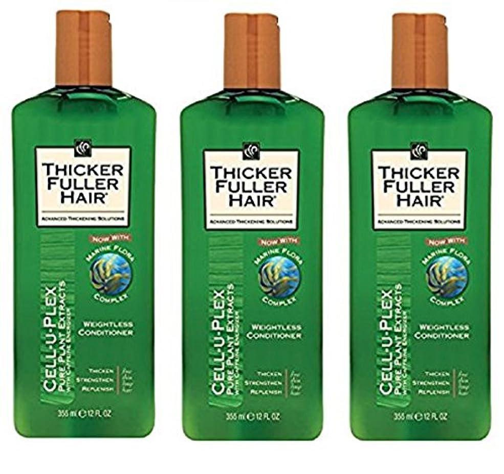 同志適格品種Thicker Fuller 髪の無重力コンディショナーセル-U-PLEX 12オンス。 (3パック)