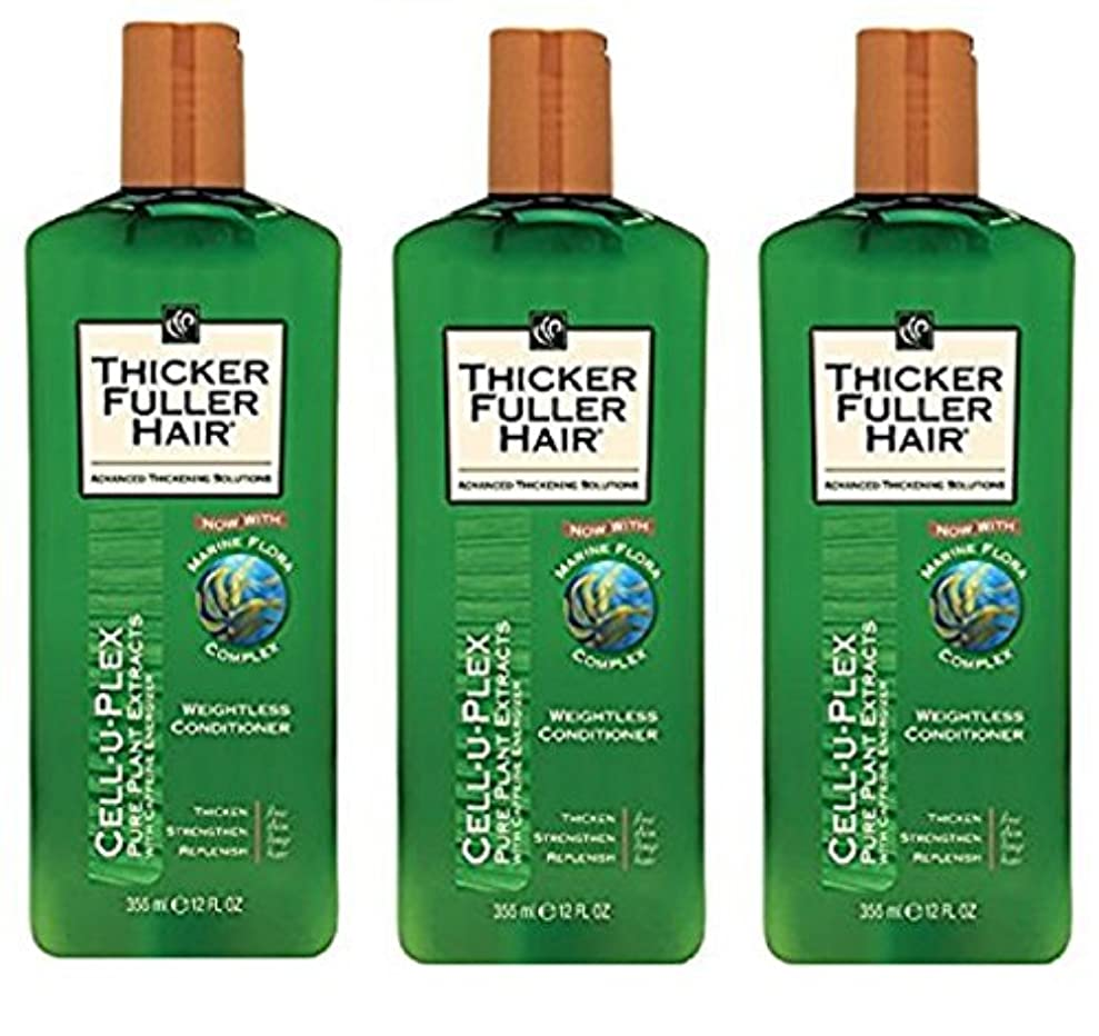 Thicker Fuller 髪の無重力コンディショナーセル-U-PLEX 12オンス。 (3パック)