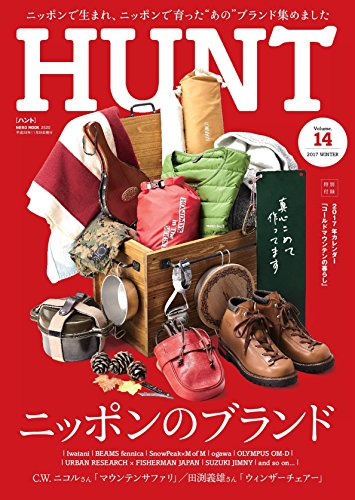 HUNTVol.14