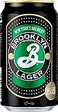 ブルックリン ラガー 350ml×24本