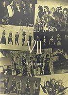 love[CLIP]per 7 [DVD](在庫あり。)