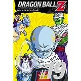 DRAGON BALL Z 第19巻 [DVD]