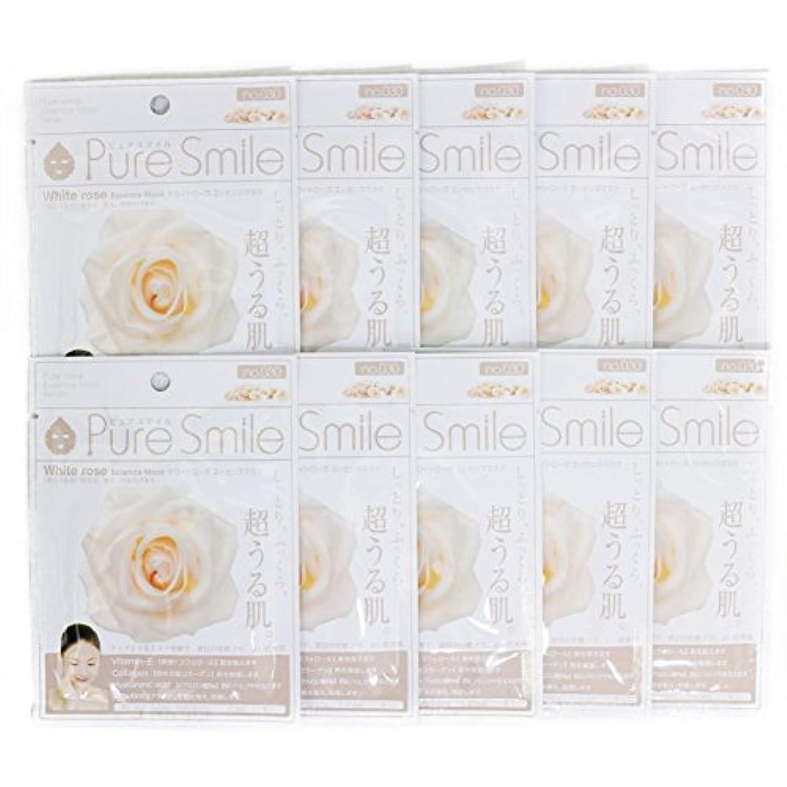 王族だらしないそれに応じてPure Smile ピュアスマイル エッセンスマスク ホワイトローズ 10枚セット