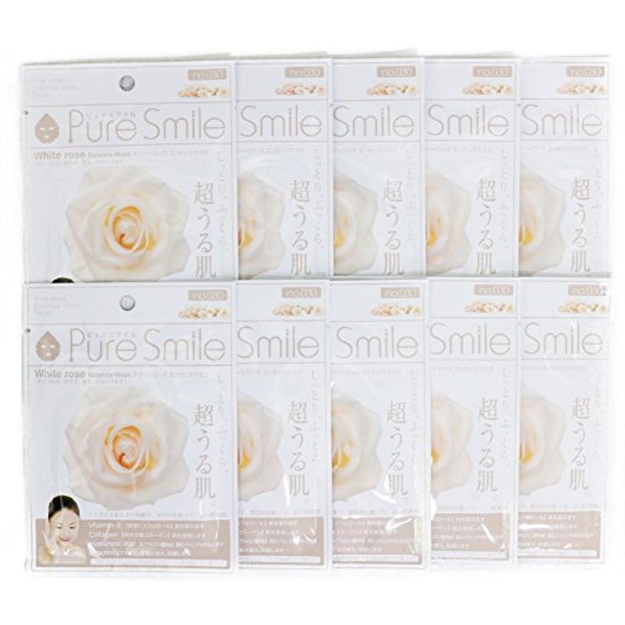 凶暴な鼻講堂Pure Smile ピュアスマイル エッセンスマスク ホワイトローズ 10枚セット