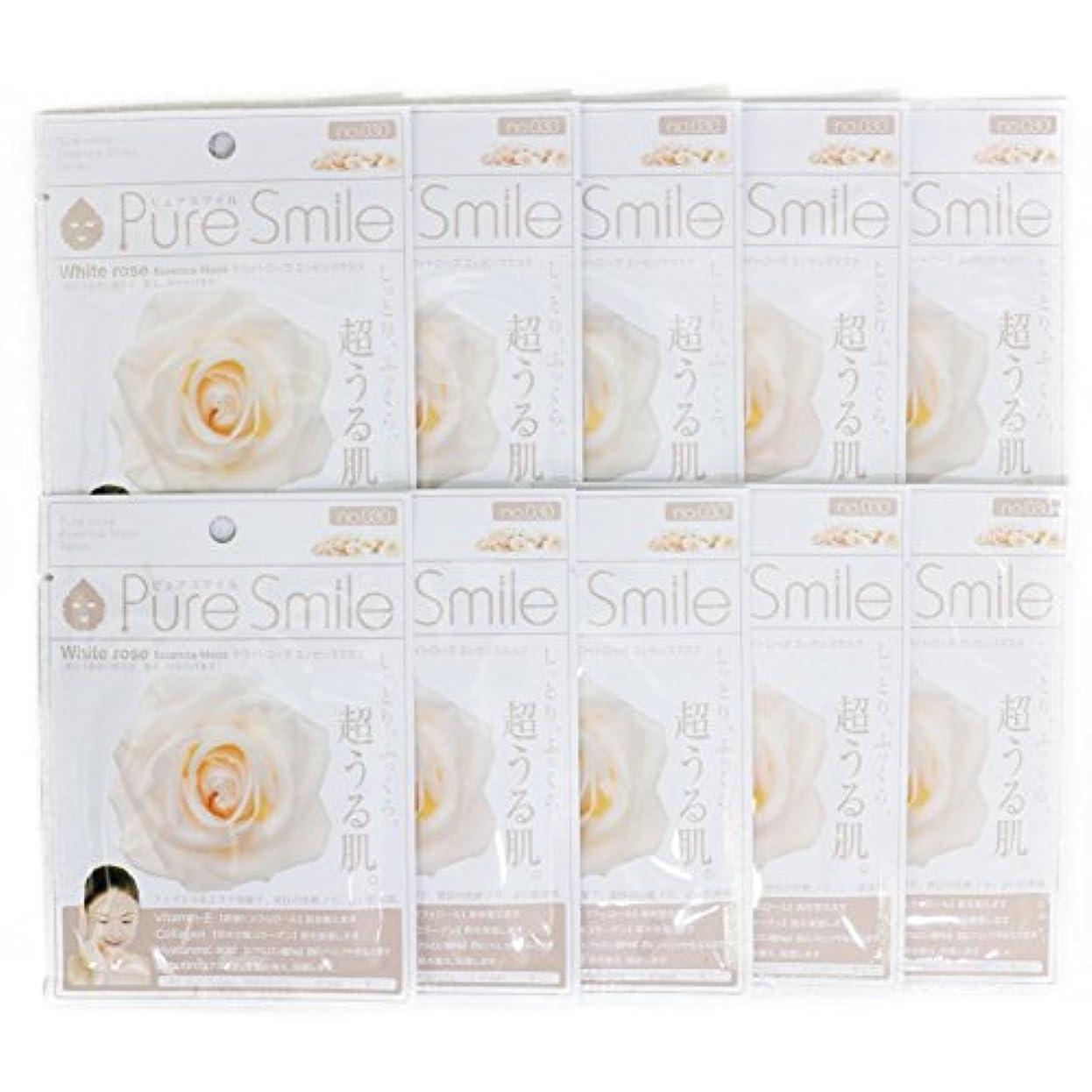 敬な戸口くるくるPure Smile ピュアスマイル エッセンスマスク ホワイトローズ 10枚セット