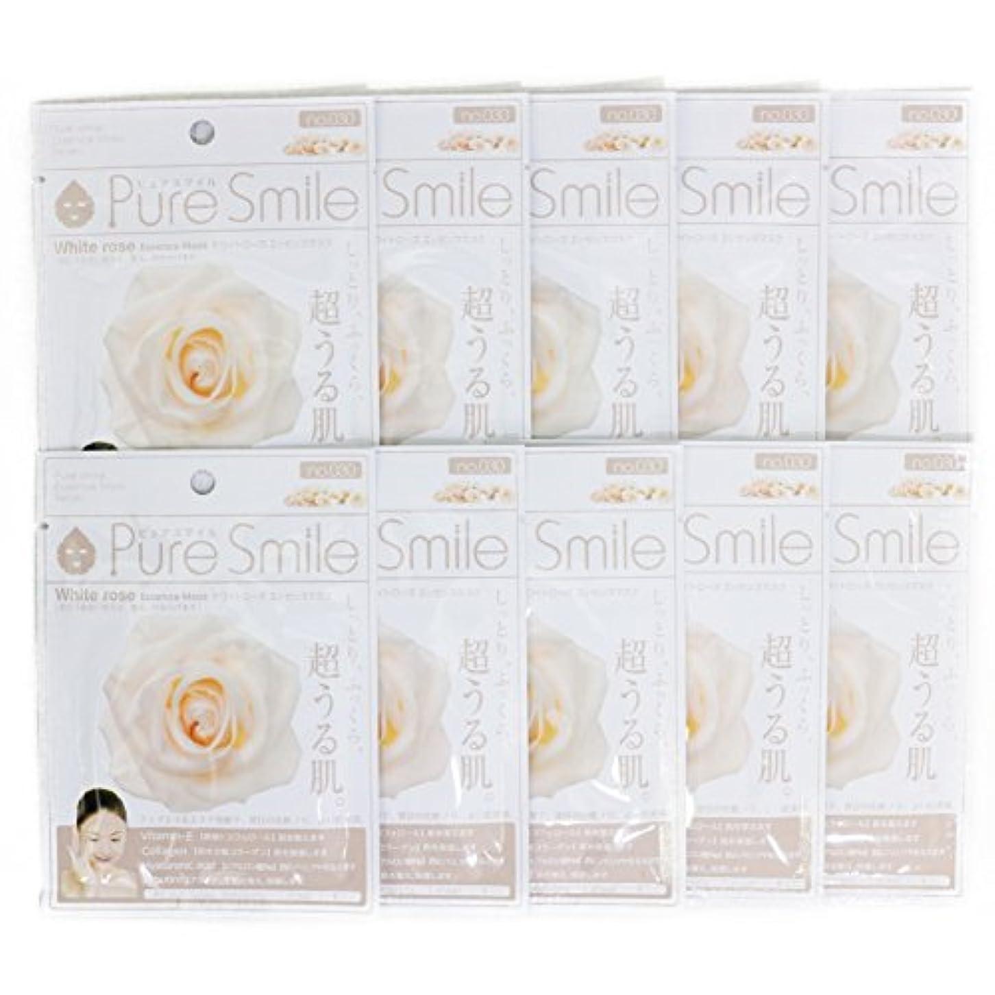 透過性ビジタースパイPure Smile ピュアスマイル エッセンスマスク ホワイトローズ 10枚セット