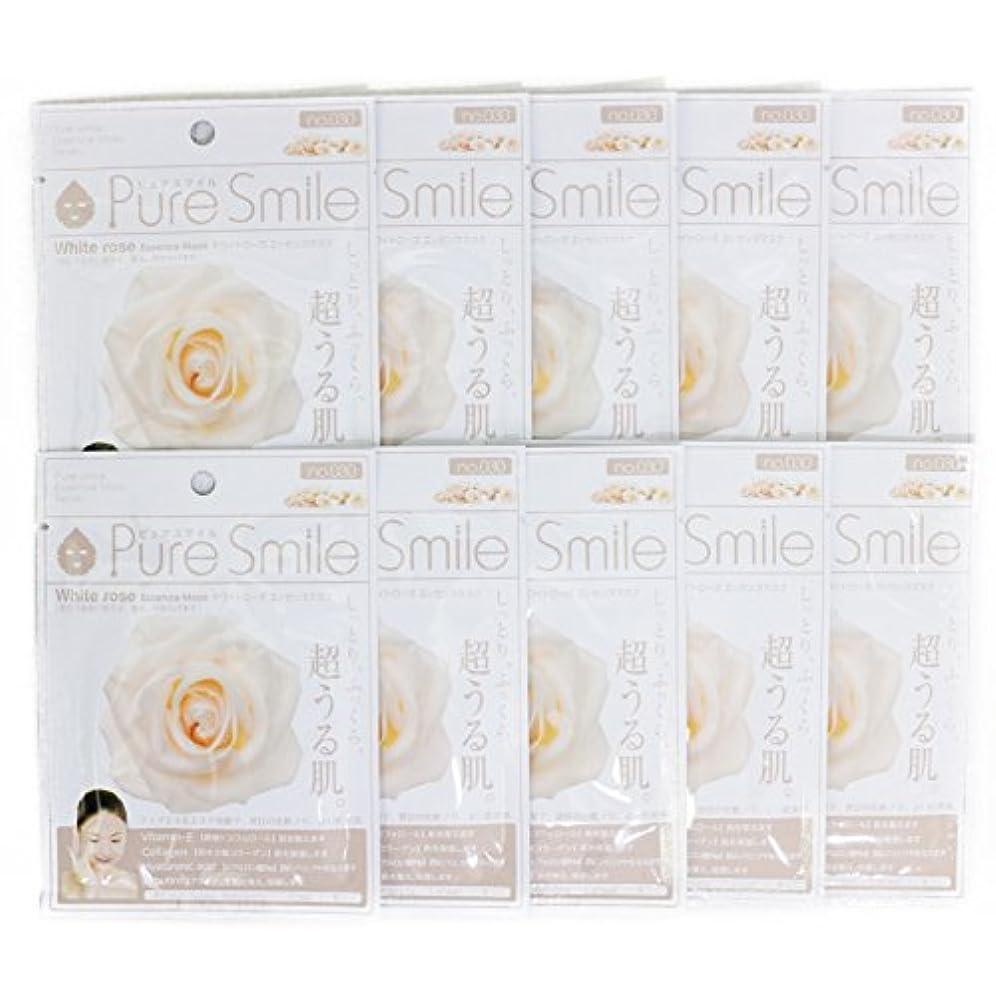 ブルランダムメールを書くPure Smile ピュアスマイル エッセンスマスク ホワイトローズ 10枚セット