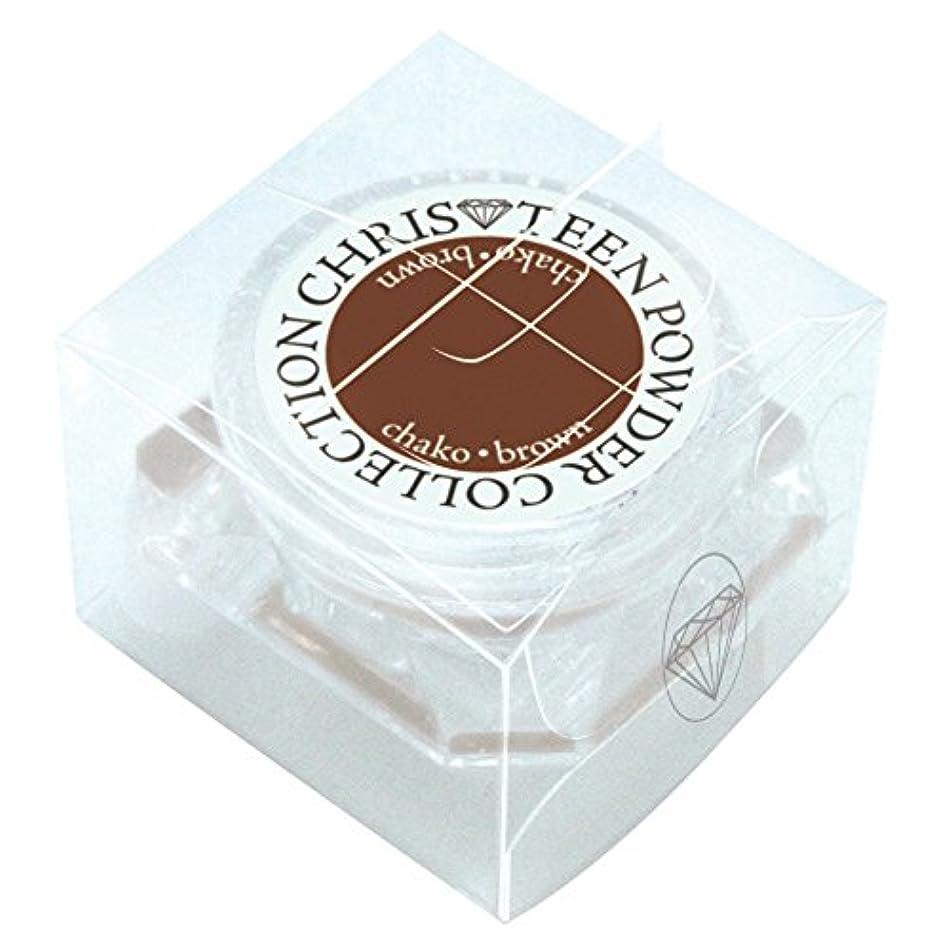チョコレートヒール人クリスティーンハ゜ウタ゛ー チャコフ゛ラウン