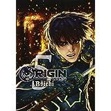 ORIGIN(5) (ヤンマガKCスペシャル)