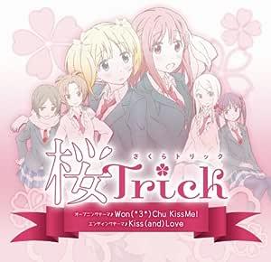 アニメ「桜Trick」OPテーマ『Won(*3*)Chu KissMe!』/EDテーマ『Kiss(and)Love』