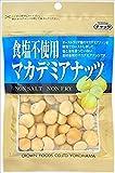 クラウンフーヅ 食塩不使用マカデミアナッツ 45g
