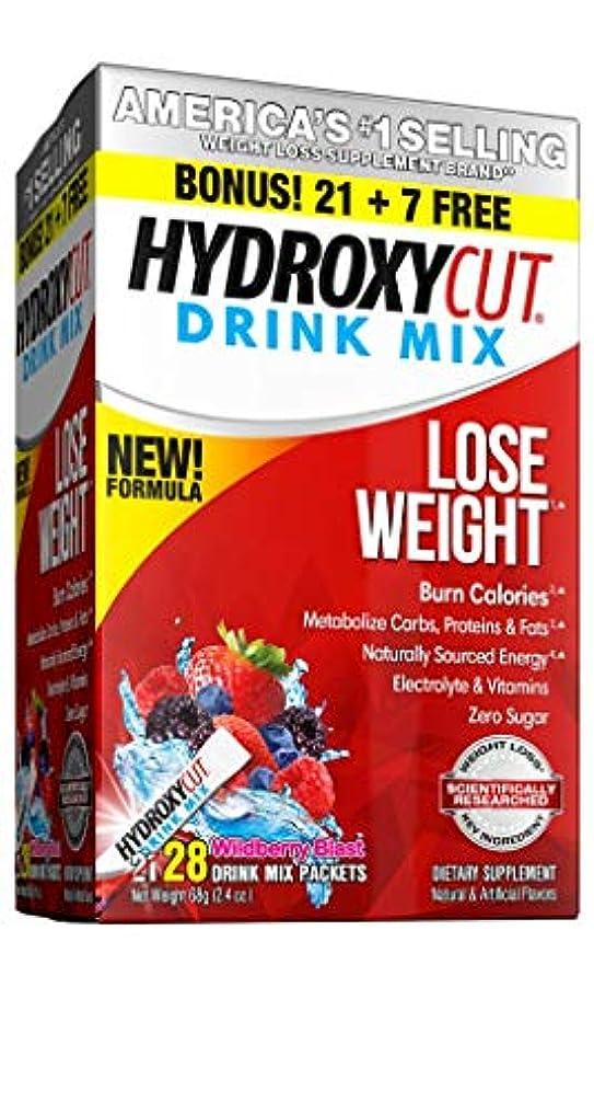狂った鉄水陸両用Hydroxycut Pro Clinical Hydroxycut Wild Berry - 21 Packets