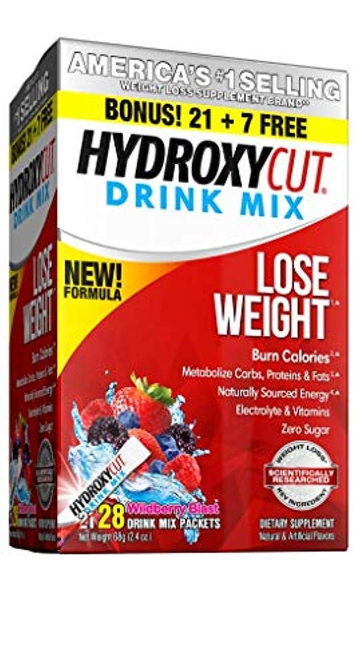 いたずらなくちばし悲しいことにHydroxycut Pro Clinical Hydroxycut Wild Berry - 21 Packets