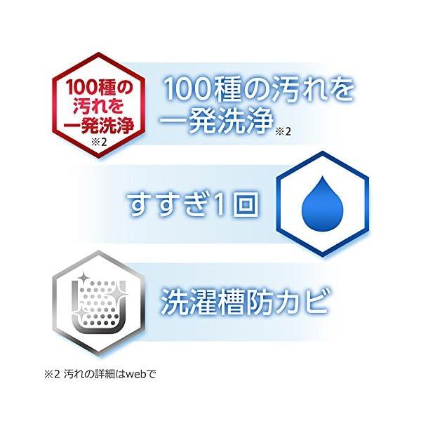 【まとめ買い】 アリエール 洗濯洗剤 液体 リ...の紹介画像4