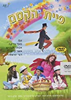 Magic Fairy [DVD] [Import]