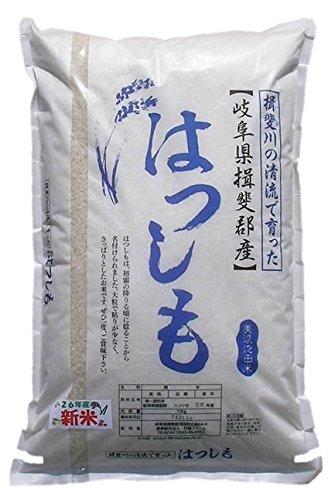 岐阜県産 ハツシモ 特別栽培(農薬・化学肥料5割減) 玄米 5kg 令和1年産