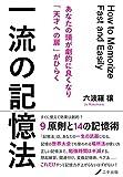 六波羅穣 (著)(128)新品: ¥ 298