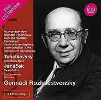 Legacy: Gennadi Rozhdestvensky