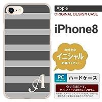 iPhone8 スマホケース ケース アイフォン8 イニシャル ボーダー(B) グレー nk-ip8-791ini X