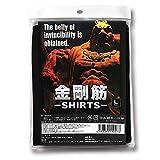 【正規販売店】金剛筋シャツ|加圧シャツ インナー 抗菌消臭 (ブラック, L)