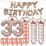 スイートな33歳の誕生日デコレーション パーティー用品 ローズゴールド番号33バルーン 33番ホイルマイラーバルーン ラテックスバルーンデコレーション 33番目の誕生日プレゼントに最適 ガールズ レディース メンズ 写真撮影小道具