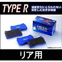 ENDLESS TYPE R リアブレーキパッド フェアレディZ Z31 S58.9~S61.10 MC前 品番EP064