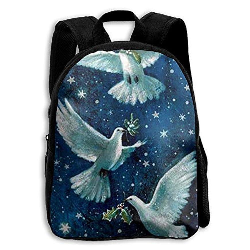 日常的にメキシコ任命するキッズ バックパック 子供用 リュックサック 星雲 平和の鳩 ショルダー デイパック アウトドア 男の子 女の子 通学 旅行 遠足