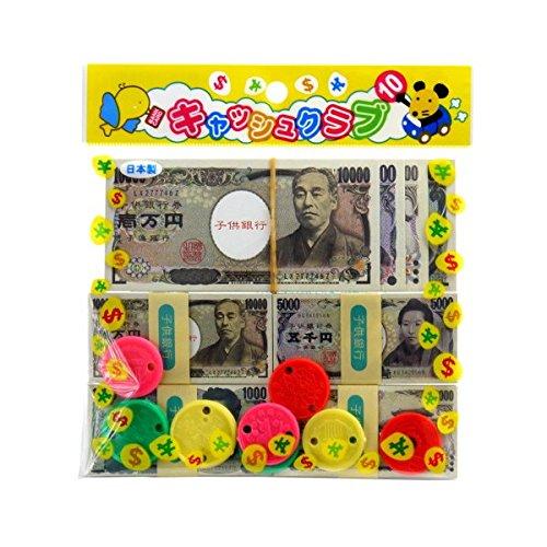 おもちゃのお金セット