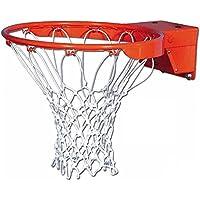 Gared anti-whipバスケットボールNet