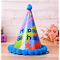 HuaQingPiJu-JP 誕生日パーティー用品星型コーン帽子リトルソフトボールCap_Blue