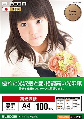 優れた光沢感と艶、格調高い光沢紙 EJK-NANA4100 [A4 100枚]