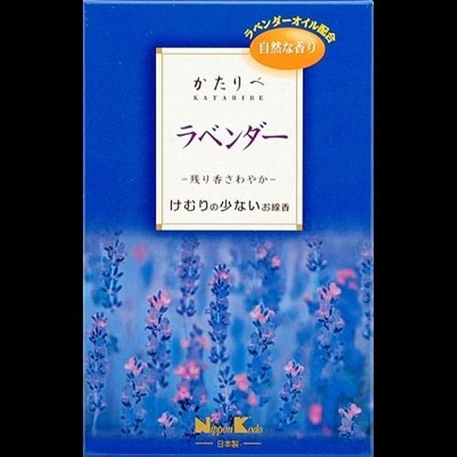 パフ画家早熟【まとめ買い】かたりべ ラベンダー 大型バラ詰 ×2セット