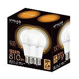 スタイルド LED電球 口金直径26mm 2個パック 一般電球 全方向タイプ 9.8W 810lm (電球色相当・電球60W相当) LLDAL9O1P2